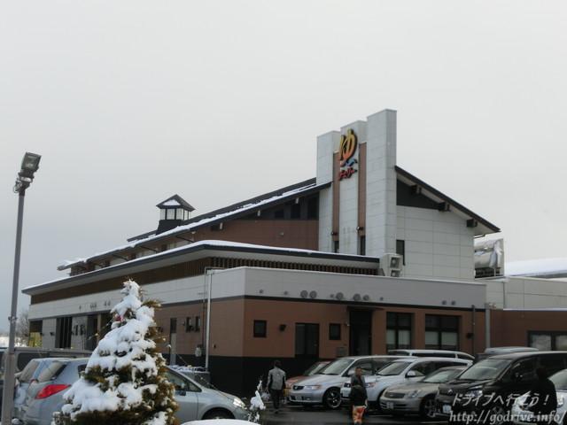 20150118-00