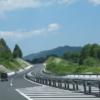 三陸自動車道ドライブ 岩手県宮古浄土ヶ浜
