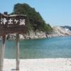 三陸復興国立公園に属する景勝地 浄土ヶ浜